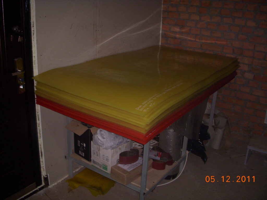 Элеваторное оборудование,футировка,скребки ,защитное покрытие ,ролики транспортера,полиуретан,листы,вставки полимеры